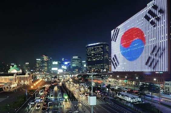 Selling into South Korea? Some useful Trade Information | Goodada Blog