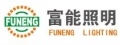 Changzhou Funeng Electronics Co., Ltd.