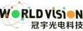 Anhui WorldVision Photoelectric Technology Co., Ltd.