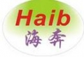 Wenling City Haiben Opto-Electrical Technology Co., Ltd.