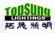 Shenzhen Topsung Lighting Co., Limited