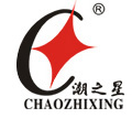 Chaozhou Chaozhixing Electronics Co., Ltd.