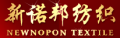 Tongxiang New Nopon Textile Co., Ltd.