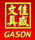 Ningbo Zhenhai Gason Stationery Co., Ltd.