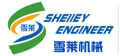 Taian Shelley Engineering Co., Ltd.