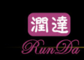 Shenzhen Runda Watch & Jewellery Co., Ltd.