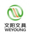Wenyang Stationery Manufacturing Co., Ltd.