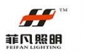 Shenzhen Feifan Lighting Electronic Co., Ltd.