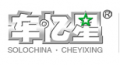 Shenzhen Solochina Co., Ltd.