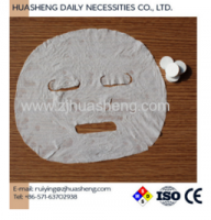 Disposable compressed face mask