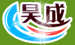 Qingdao Jiahua Plastics Co., Ltd.