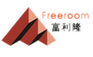 Shenzhen Freeroom Furniture Co., Ltd.