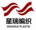 Feixian Xingrui Plastics Weaving Co., Ltd