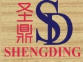 Qingdao Shengding Weiye Co., Ltd.