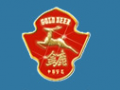 Qingdao Gold Deer Metal Products Co., Ltd.
