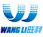 Wangli Plastic & Electronics (Huizhou) Co., Ltd.
