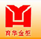 Luoyang Yuhua Office Furniture Co., Ltd.