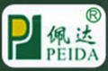 Guangzhou Panda Commercial Development Co., Ltd.