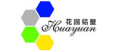 JiangYin HuaYuan Aluminum-Plastic Pack Co., Ltd