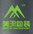 Wenzhou Meiliu Packaging Co., Ltd.