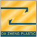 Nantong Kezheng Trade Co., Ltd.