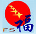 Xiamen Fullstar Import & Export Trading Co., Ltd.