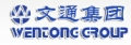 Wentong Potassium Salt Group Co., Ltd.