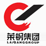 Xintai Copper Industrial Co., Ltd. Of Laiwu Iron & Steel Group