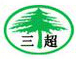Yiyang City Sanchao Plastic Cement, Bamboo And Wood Co., Ltd.