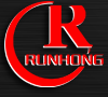 Qingdao Runhong Special Vehicles Manufacturing Co., Ltd.
