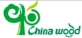 Dalian Huaying Yada Wood Co., Ltd.