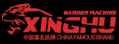 Yongkang Xinghu Power Machinery Co., Ltd.